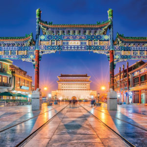 Discover China & Japan on the Quantum of the Seas