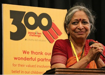 Geeta Dharmarajan